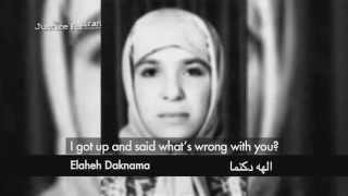 نه به اعدام 14 - مستند لحظه های آخر - زندان زنان