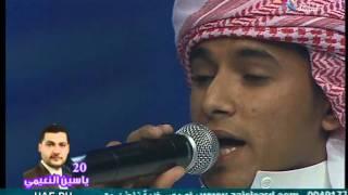getlinkyoutube.com-منشد الشارقة 6 ( أهواك يا صنعاء ) - بسّام اللبان & ذا النون الشرفي