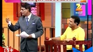 getlinkyoutube.com-Chala Hawa Yeu Dya : 02nd April 2015