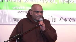 getlinkyoutube.com-শেখ মুজিবের অবাধ্য সন্তান - আবুল কালাম আজাদ