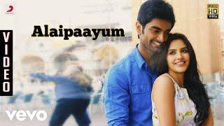 Irumbu Kuthirai - Alaipaayum Video | Atharvaa, Priya Anand | G V Prakash width=