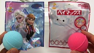 getlinkyoutube.com-Baymax vs Frozen Bath Bomb Battle ~ ベイマックス アナと雪の女王 バスボールバトル
