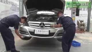 getlinkyoutube.com-Mercedes Benz C200 HID Xenon Headlight bulb replacement