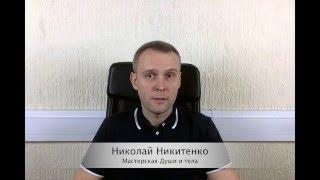 Лечение алкогольной зависимости в Серпухове видео