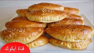 getlinkyoutube.com-معجنات وفطائر| شوصون بالتونة والجبن سهل والمذاق راااائع 2016
