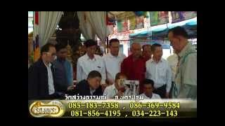 getlinkyoutube.com-คุยเฟื่องเรืองพระ พระอาจารย์แป๊ะ วัดสว่างอารมณ์ พระขุนแผนผงพรายกุมาร-ราหู