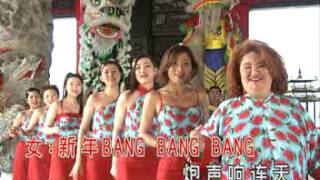 getlinkyoutube.com-8 Superstars 八大巨星 Mandarin - 星光闪耀贺新春 Chinese New Year Melodies 1