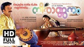 getlinkyoutube.com-Neerajanam Full Movie HD