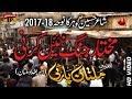 Mukhtaar Jang Ni Krni - Multan Party - 2017-18 Noha - TP Muharram