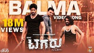 Tagaru   Balma (Video Song)   Shiva Rajkumar, Dhananjay   Bhavana, Manvitha   Charanraj