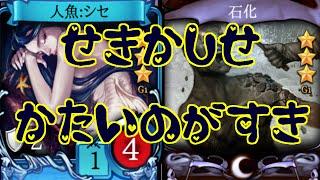 【マビノギデュエル】人魚:シセを使ってみた。