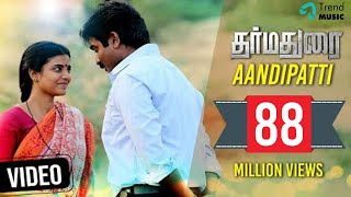 Dharmadurai - Aandipatti Video Song