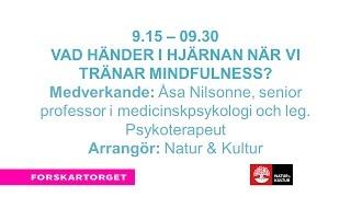 Forskartorget2016 - Vad händer i hjärnan när vi tränar mindfulness