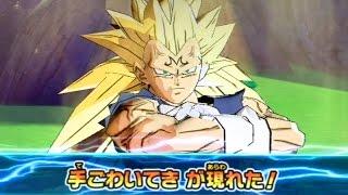 getlinkyoutube.com-【IFルート】【ハード:破壊王子ベジータ超サイヤ人3に挑戦】ドラゴンボールヒーローズ GDM4弾 【GDM1】【HARD:SSJ3 Majin Vegeta】【DRAGONBALL HEROES】
