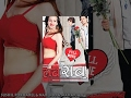 LUV SAB | New Nepali Superhit Full Movie 2016 | Samyam Puri, Karishma Shrestha, Salon Basnet