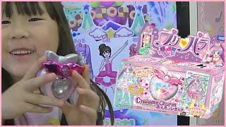 getlinkyoutube.com-☆プリパラ☆ サイリウムチャームで初プレイ♪ してきました!(*^^*)Pripara