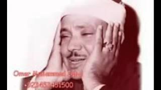 getlinkyoutube.com-Qari  abdul basit golden voice, قاری عبدالباسط