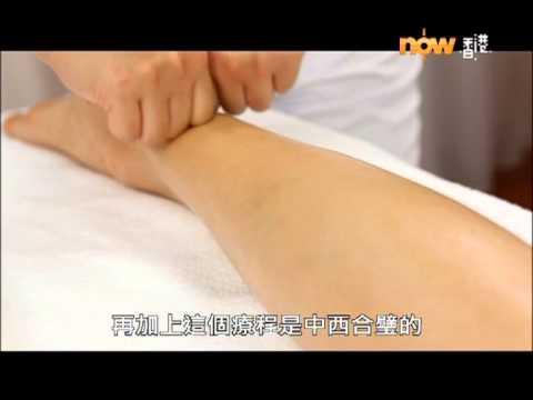 Clarins Skin Spa at NowTV Lifetival