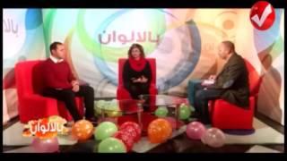 توقعات الفلكى الدكتور احمد شاهين 2017 السياسية لمصر والعالم على قناة  correct tv الجزء الاول