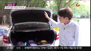 getlinkyoutube.com-등산 온 유부녀와 불륜 돋 뜯은 '수락산 카사노바'