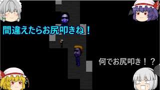 getlinkyoutube.com-【ゆっくり実況】青鬼でビビリな妖夢のホラー克服!! Part5