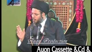 getlinkyoutube.com-Majlis No.01 - Surah e Dahar - 2012 - Ayatollah Syed Aqeel ul Gharavi