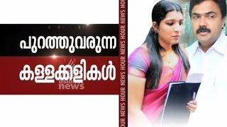 getlinkyoutube.com-Saritha's 'original' letter  controversy :Asianet News Hour 9th April 2015