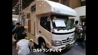 getlinkyoutube.com-ジャパンキャンピングカーショー2016