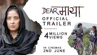 Dear-Maya-Official-Trailer-Manisha-Koirala-Releases-on-2nd-June width=