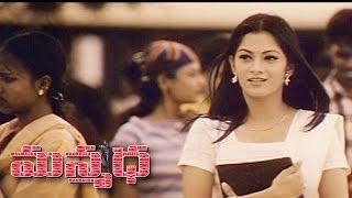 Manmadha Movie - Kadanna Preme Full Video Song - Simbu,Jyothika,Sindhu thulani
