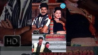 getlinkyoutube.com-Maavidakulu Telugu Full Movie || Jagapathi Babu, Rachana, Poonam || E V V Satyanarayana || Koti