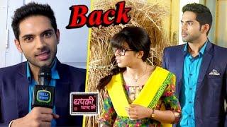 getlinkyoutube.com-EXCLUSIVE : Dhruv Is Back In Thapki & Bihaan's Life | Thapki Pyar Ki
