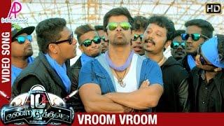 getlinkyoutube.com-10 Endrathukulla Tamil Movie | Vroom Vroom Song | Abhimanyu Singh Intro | Vikram | Samantha