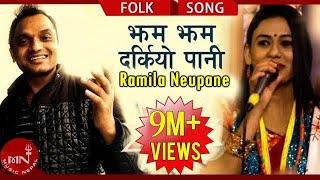 getlinkyoutube.com-Jham Jham Darkiyo Pani by Pashupati Sharma and Ramila Neupane Full HD