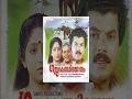 Gajakesariyogam | Malayalam Full Film