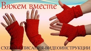 getlinkyoutube.com-Вязание спицами  Митенки