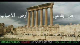 getlinkyoutube.com-من جنوبي صاح الضمير المنشد حسن علامة جديد وحصري 2016 شيعة العالم