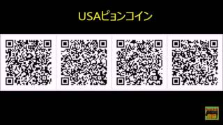 getlinkyoutube.com-妖怪ウォッチバスターズ 赤猫団 白犬隊  超レア妖怪のQRコードを公開!!