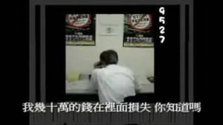 getlinkyoutube.com-9527客服