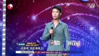 getlinkyoutube.com-【HD】《中國達人秀》劉明賀 演唱「聽說愛情回來過」收視率全場最高峰