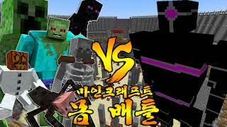 getlinkyoutube.com-뮤턴트들 몰살당하다... [ 몹배틀 : 제퍼리 VS 뮤턴트들 ] 마인크래프트 Minecraft Mob Battle Jeffrey VS Mutants [369랑께]