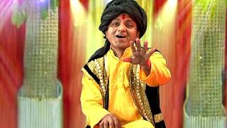 getlinkyoutube.com-पड़ोसन अपने बलम हमें दे राखो / बुन्देली हास्य गीत / देशराज पटैरिया