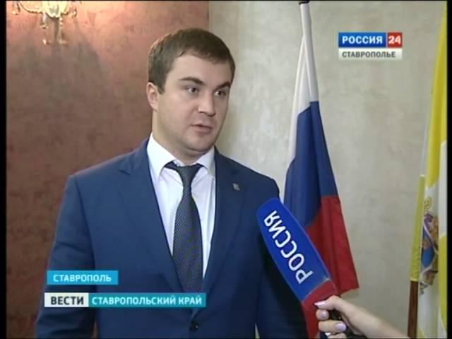 Меры безопасности на Ставрополье усилены