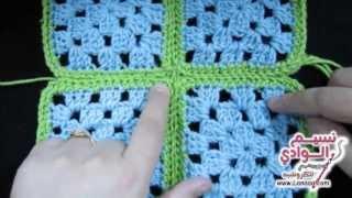 How to join crochet motif - 3 | طريقة تجميع الكروشيه بغرزة المنزلقه الخلفيه | نسيم الوادي