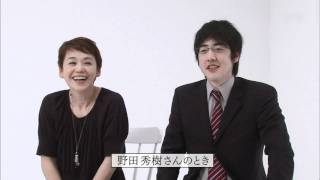 getlinkyoutube.com-大竹しのぶと息子