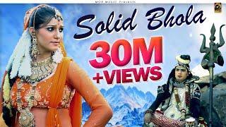 Solid Bhola || New Latest Haryanvi Song Solid Bhola bhagti Shiv Bhajan 2015
