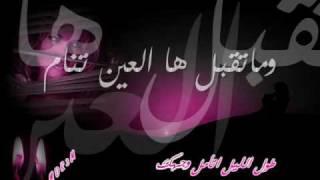 getlinkyoutube.com-حبيبي صباح الخير