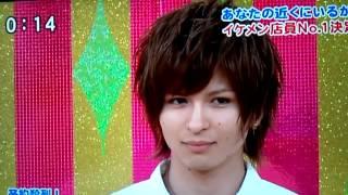 getlinkyoutube.com-三科光平さん(ミッシー)がテレビにでてた