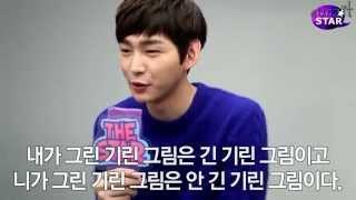 getlinkyoutube.com-[ENG] 151121 TheSTAR Interview - Lee Wongeun