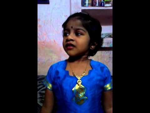 Indian Child Song